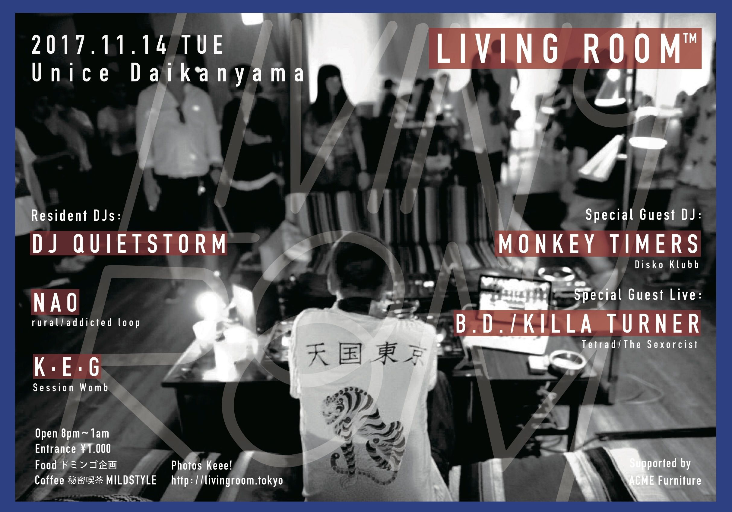 LIVING ROOM™  at Unice 代官山