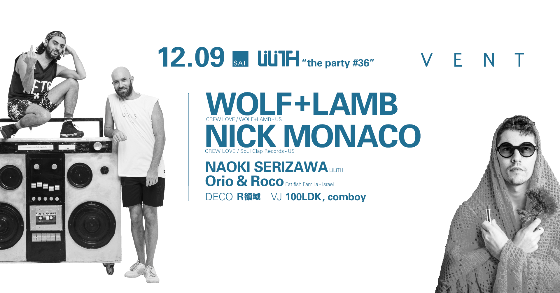 Wolf+lamb and Nick Monaco at LiLiTH