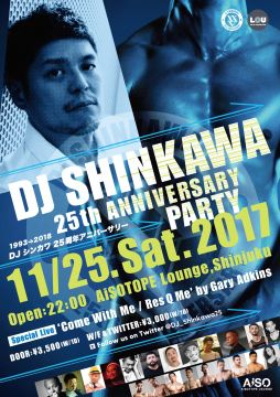DJ SHINKAWA 25th ANNIVERSARY PARTY
