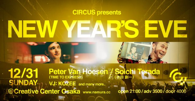 Circus presents New Year'S EVE