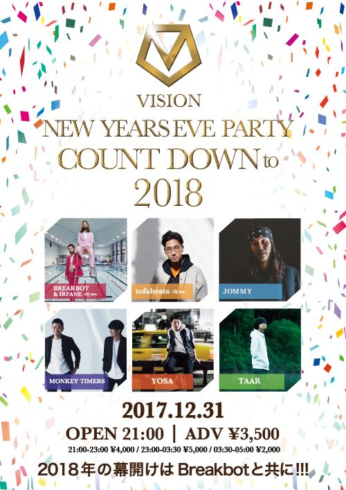VISION NEW YEARS EVE PARTY COUNT DOWN to 2018