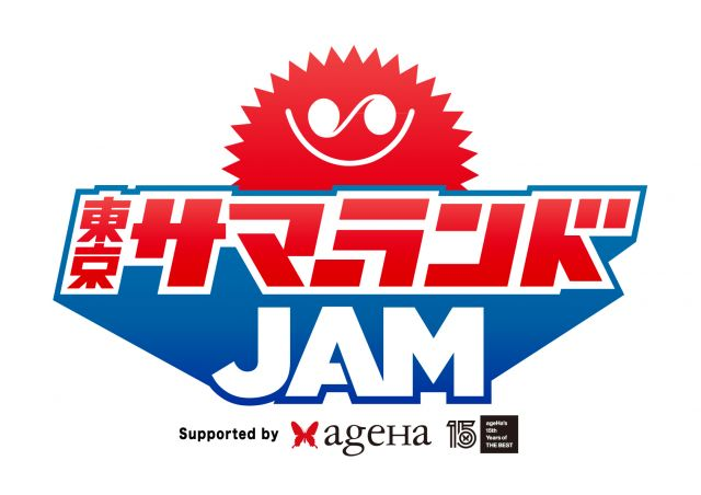 東京サマーランドJAM 2017 - Supported by ageHa-