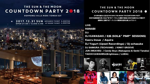 THE SUN&THE MOON COUNTDOWN PARTY 2018