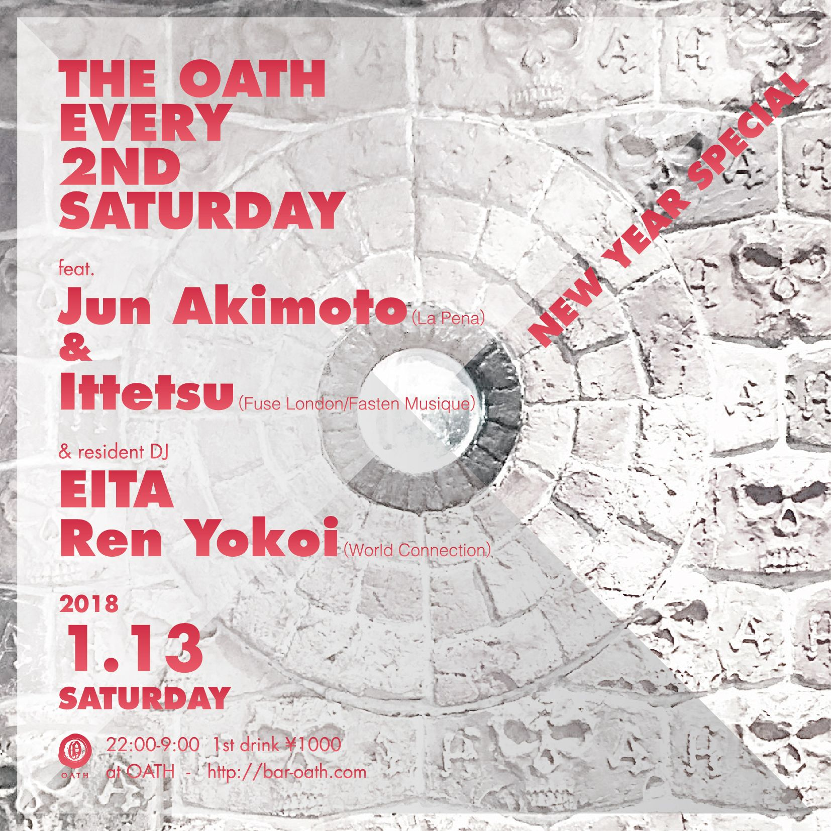 2nd Saturday Poets 2: THE OATH -Every 2nd Saturday- [2018-01-13 (Sat