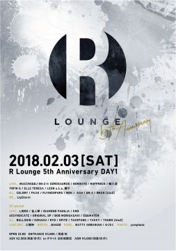 R Lounge 5th ANNIVERSARY DAY1 (6F&7F)