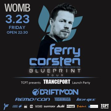 TRANCEPORT feat. Ferry Corsten