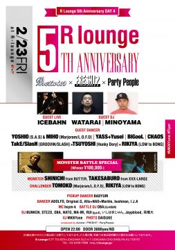 R Lounge 5TH ANNIVERSARY DAY4 PartyPeople x FRESH!? x Activist -1on1 HIPHOP DANCE BATTLE MONSTER SPECIAL-
