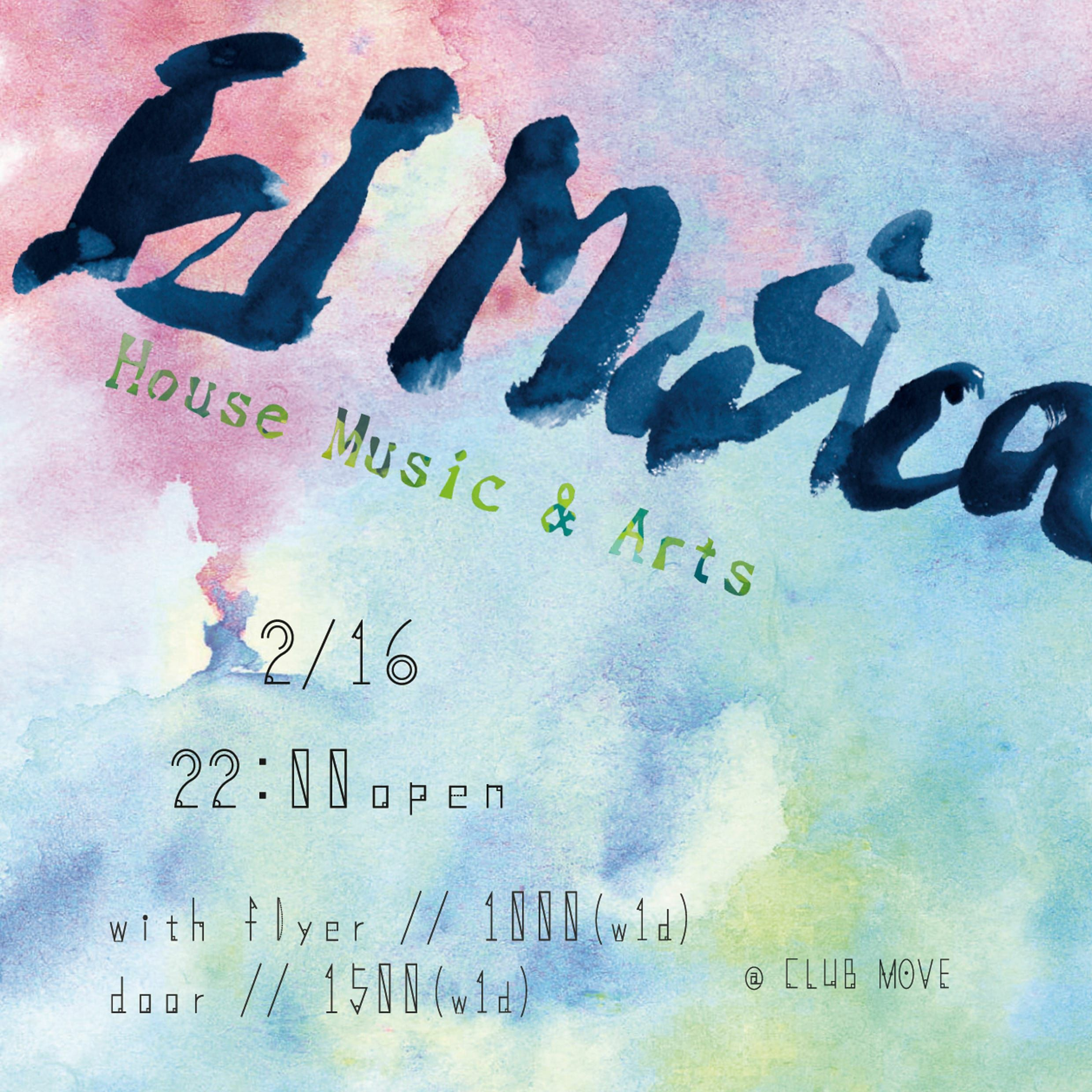 House & Exotic Music 『El Musica』