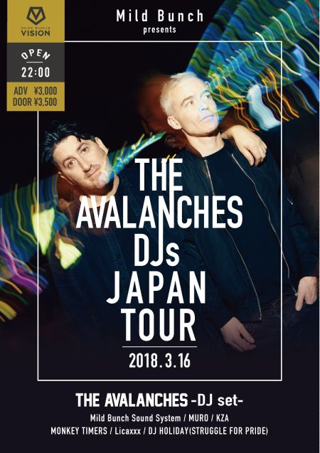 THE AVALANCHES DJs JAPAN TOUR