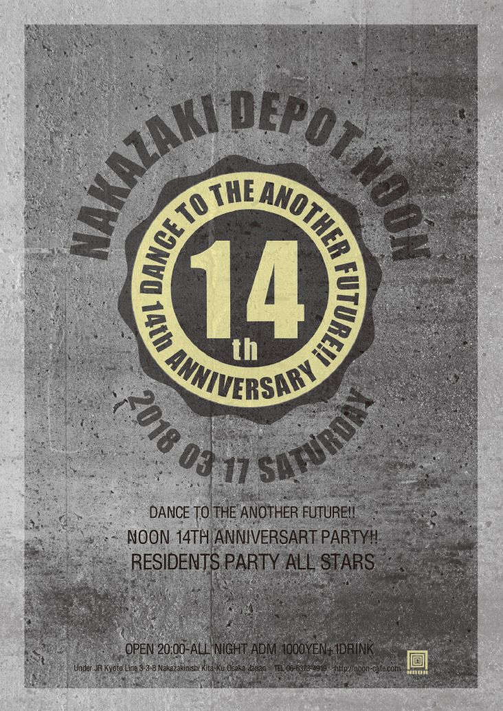 NOON 14th Anniversary Party!!!!