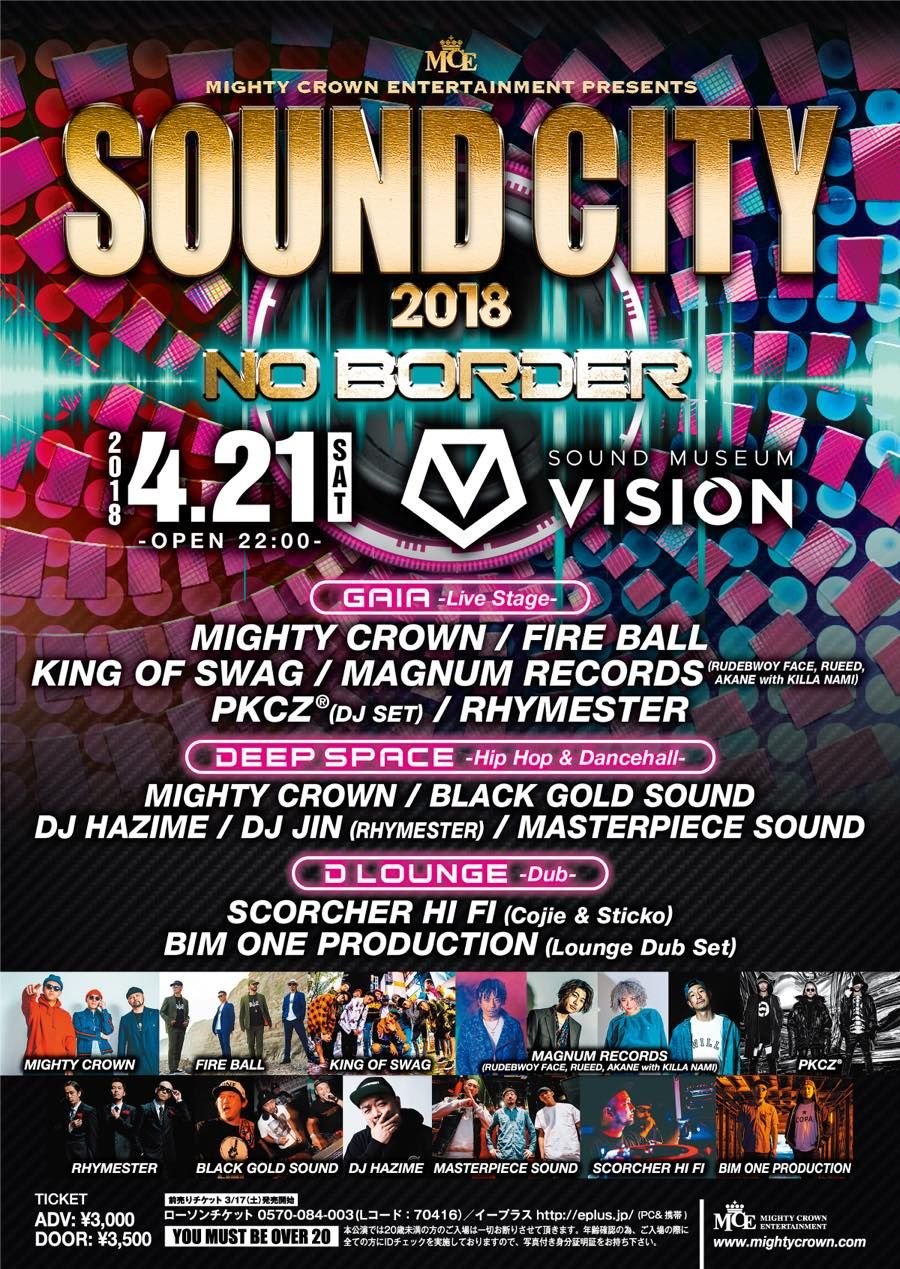 Mighty Crown Entertainment presents SOUND CITY2018-No Border-