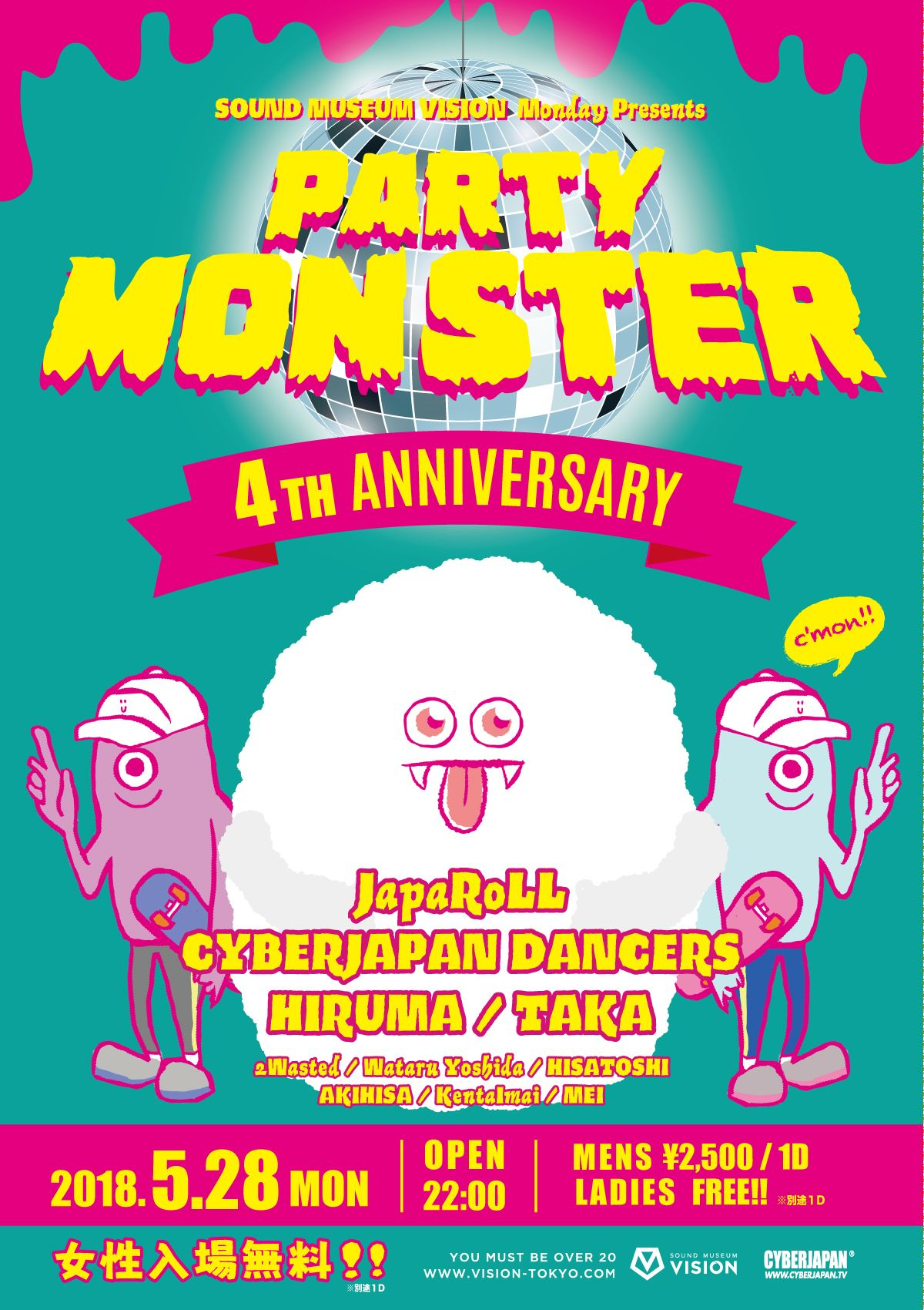 VISION MONDAY presents PARTY MONSTER 4th ANNIVERSARY