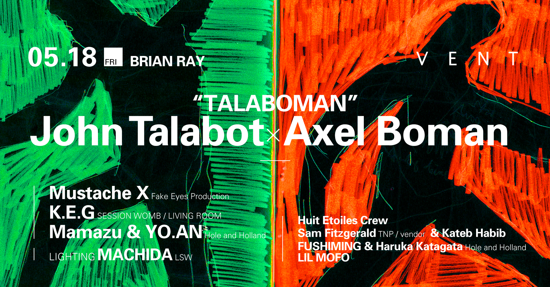 Talaboman at Brian Ray