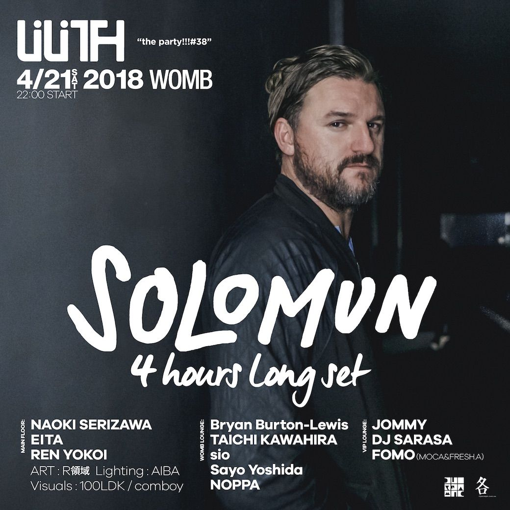 "LiLiTH ""the party #38"" feat. SOLOMUN"