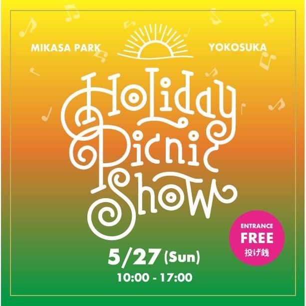 holiday picnic show 2018 05 27 sun clubberia クラベリア