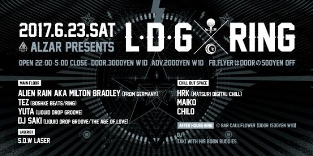 Rooftop Bar OO 5thAnniversary DAY2/ALZAR Presents. LDG×RING