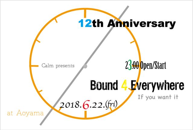 Bound for Everywhere 12th Anniversary