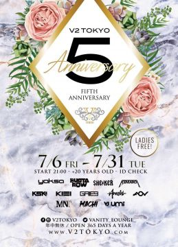 V2 TOKYO 5th ANNIVERSARY PARTY