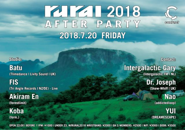 rural 2018 after party