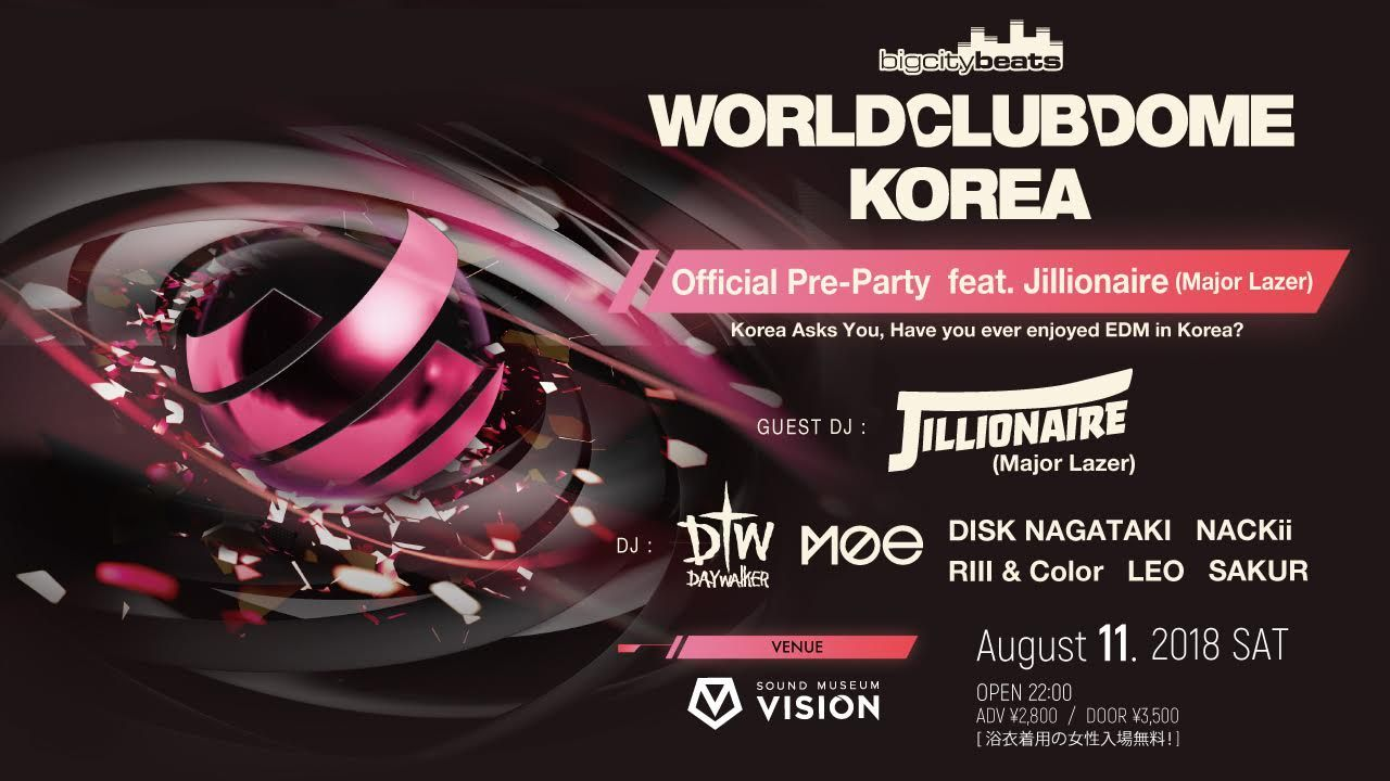 World Club Dome Korea 2018 Pre-Party feat. Jillionaire (Major Lazer) Korea Asks You, Have you ever enjoyed EDM in Korea?