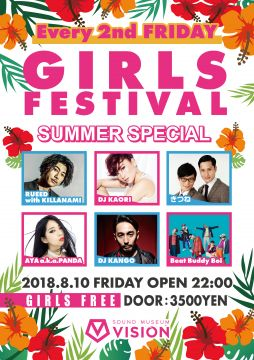 GIRLS FESTIVAL SUMMER SPECIAL