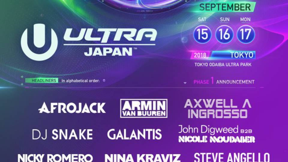 ULTRA JAPAN 2018 DAY 1