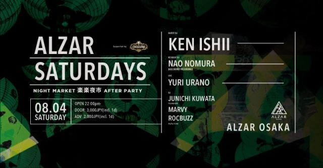 "ALZAR SATURDAYS feat KEN ISHI  ""NIGHT MARKET- 楽楽夜市- AFTER PARTY"""