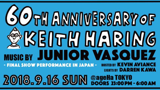60th ANNIVERSARY OF KEITH HARING feat. JUNIOR VASQUEZ -FINAL SHOW PERFORMANCE IN JAPAN-