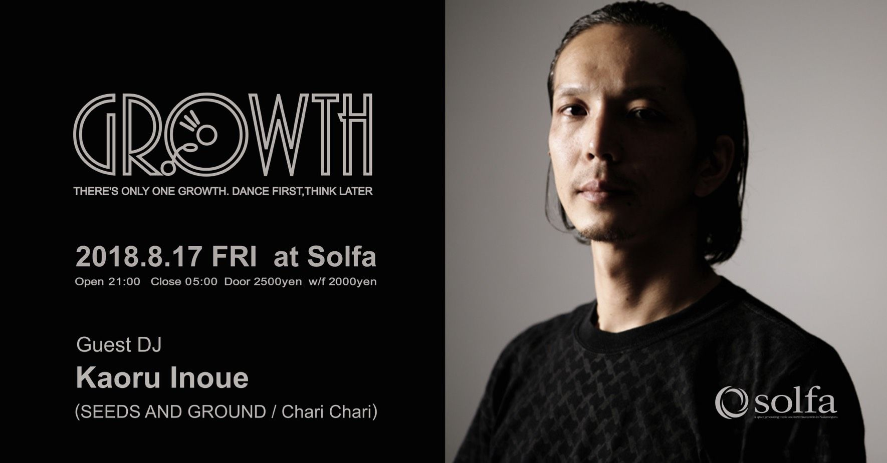 Growth feat. Kaoru Inoue (Seeds And Ground / Chari Chari)