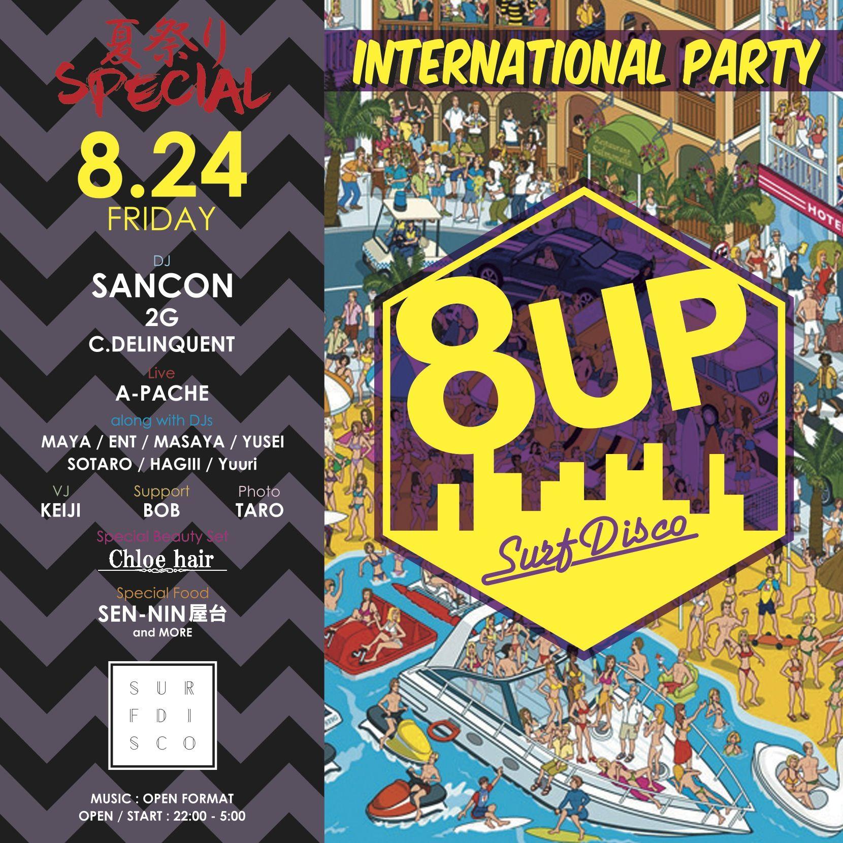 8UP!!! [2018-08-24 (Fri)] | clubberia クラベリア