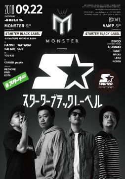 MONSTER Presented by STARTER BLACK LABEL -DJ WATARAI BIRTHDAY BASH-