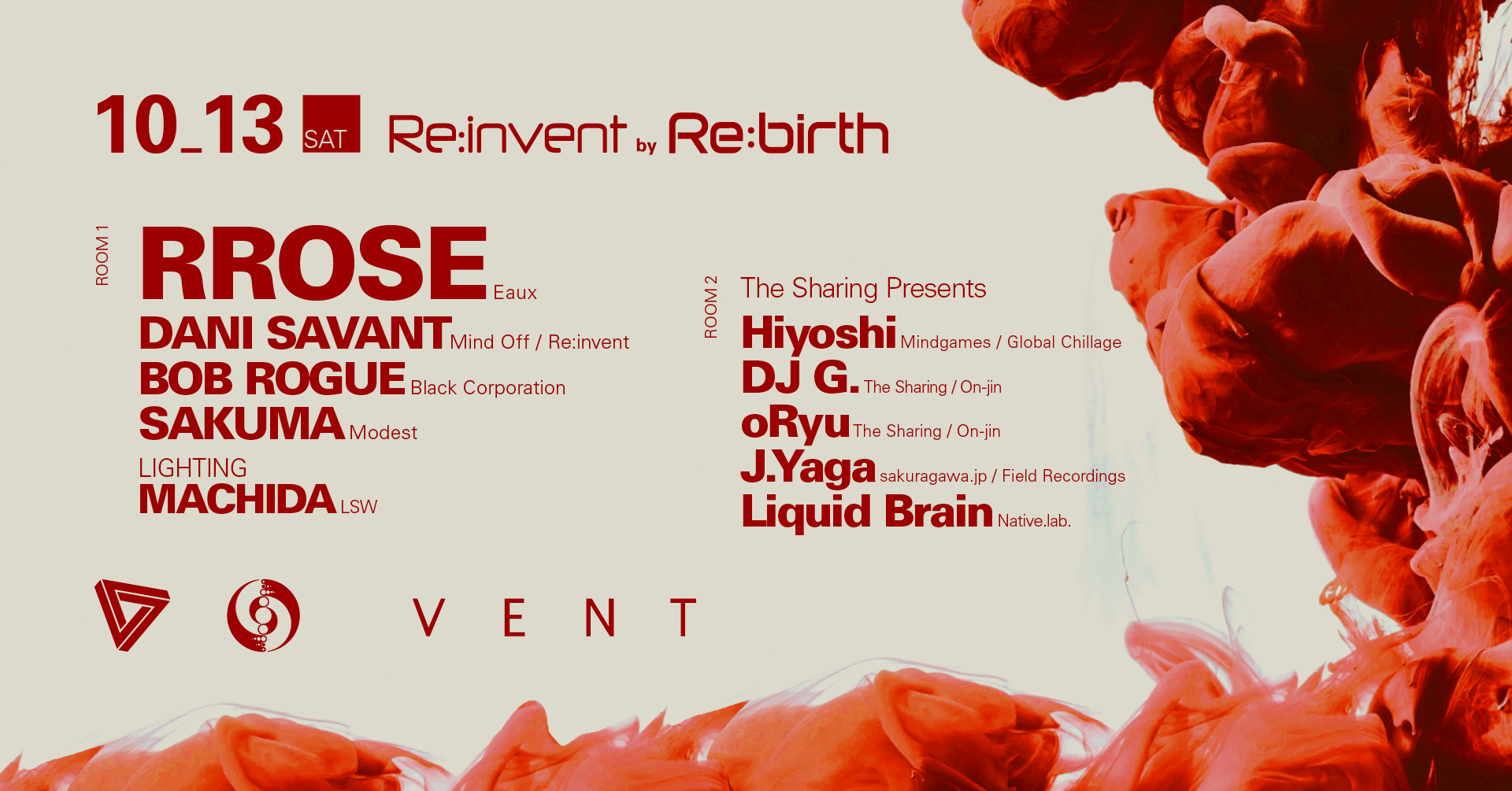Rrose at Re:invent by Re:birth