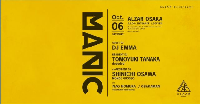 "ALZAR SATURDAYS ""MANIC"""