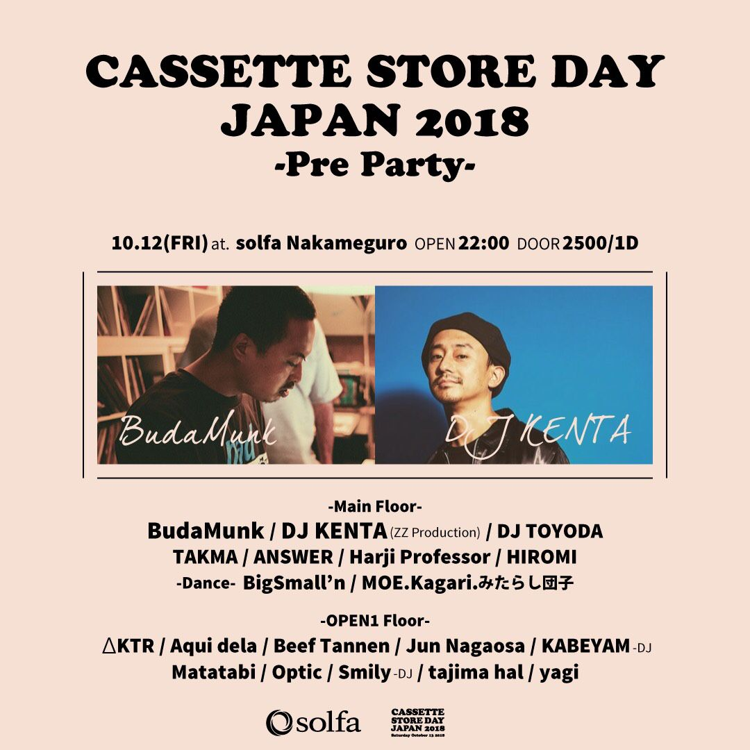 Cassette Store Day Japan -Pre Party-