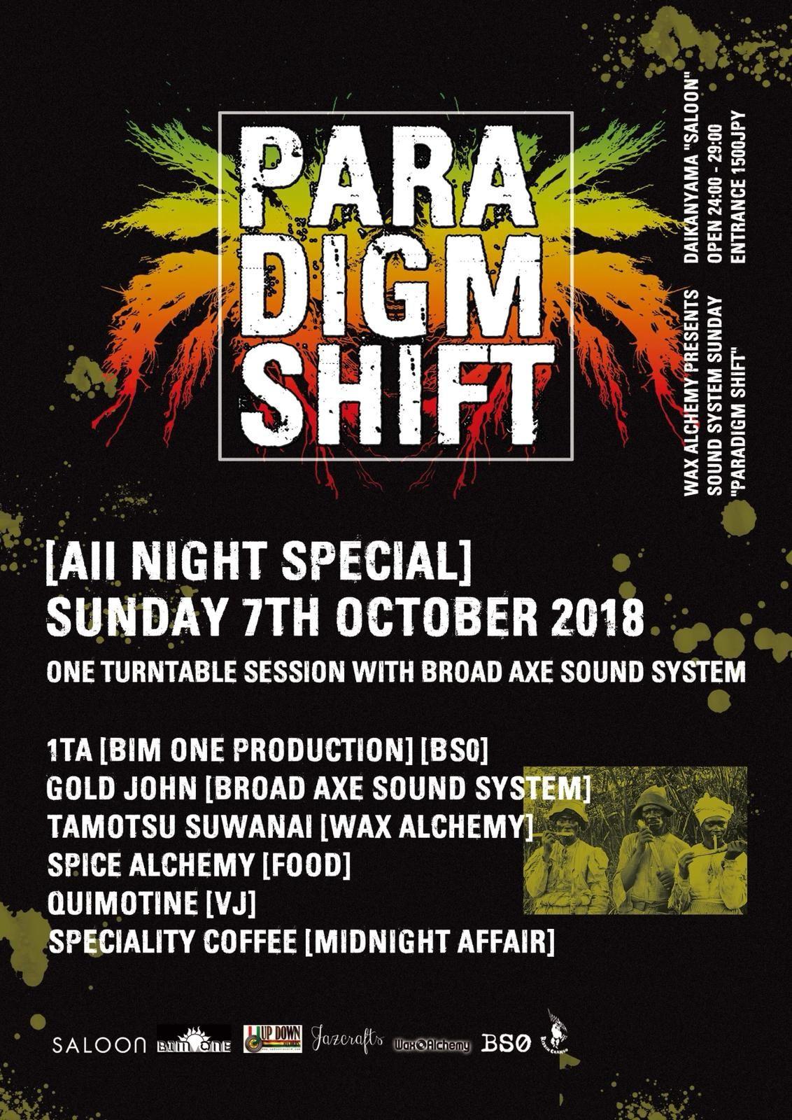 sunday dub session paradigm shift 2018 10 07 sun clubberia