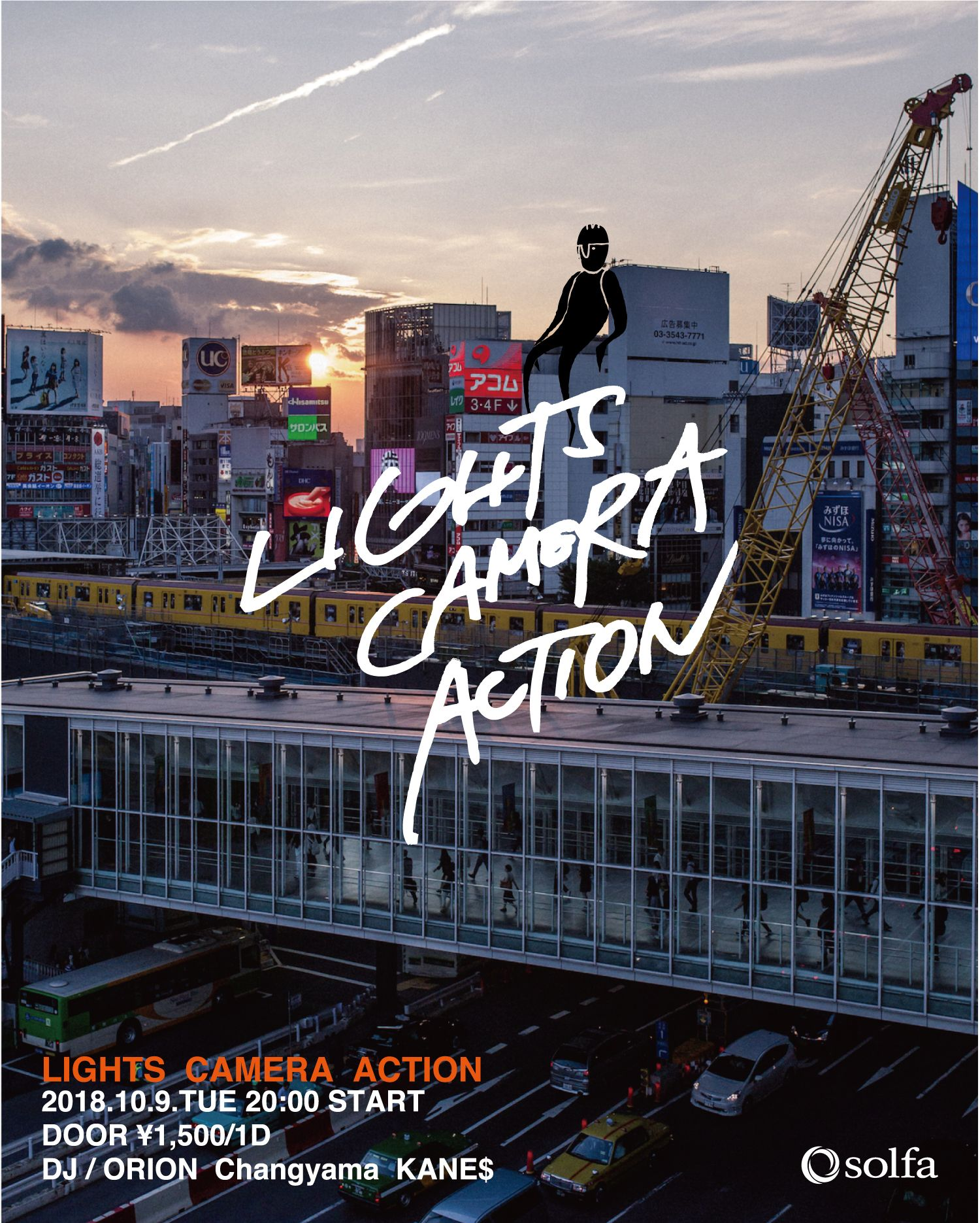 monthly art gallery 153 oct lights camera action 2018 10 09