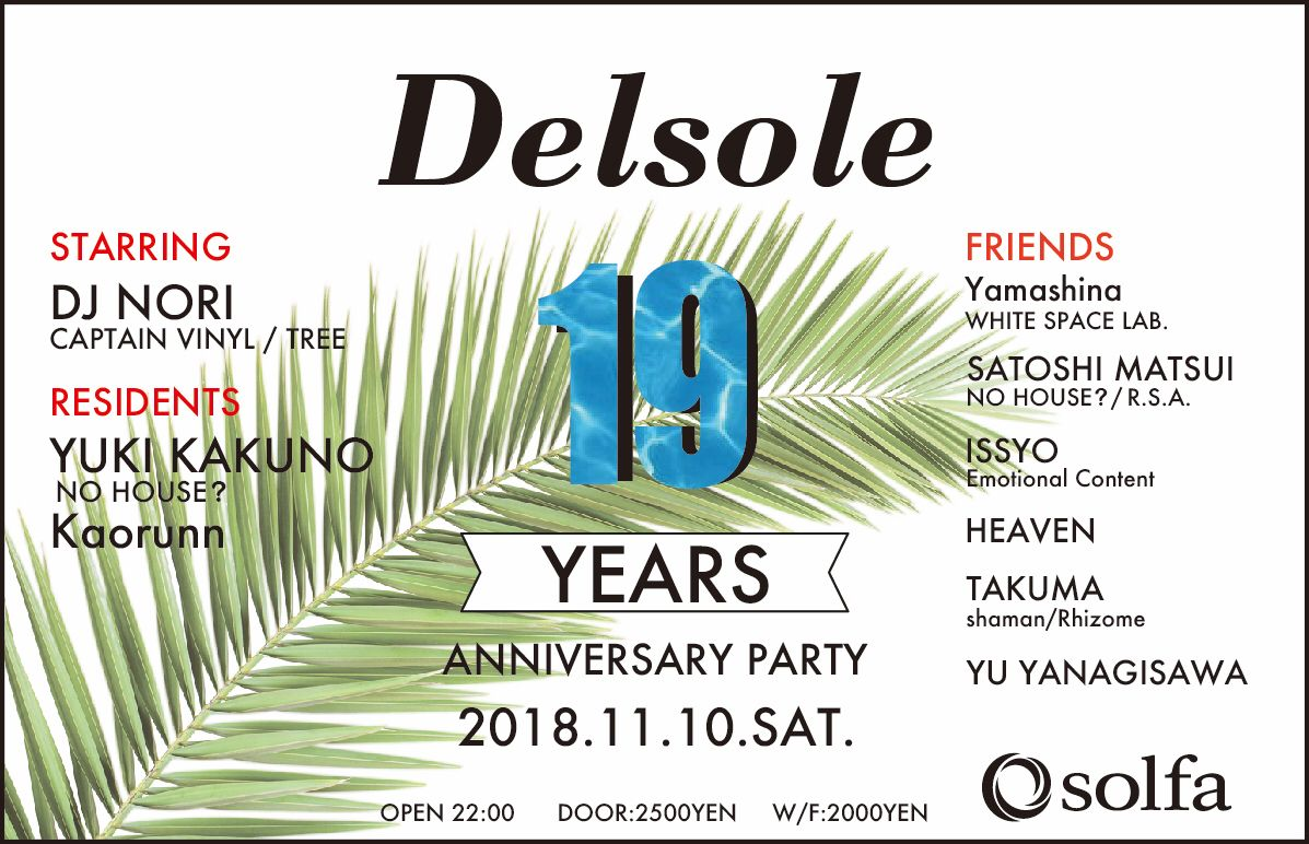 Delsole -19th ANNIVERSARY PARTY-