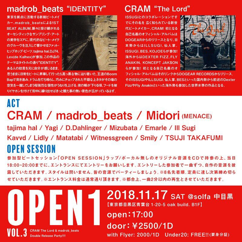 "OPEN1 VOL.3 CRAM""The Load"" , madrob_beats""IDENTITY"" Double Release Party!!!!"