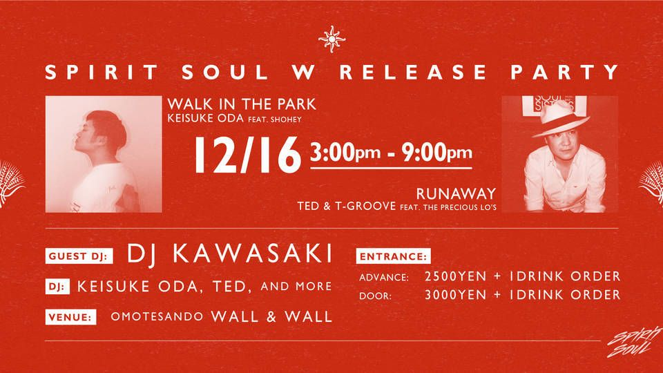 Spirit Soul W Release Party