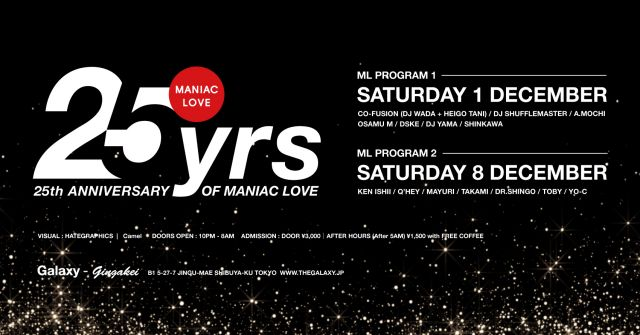 25th ANNIVERSARY OF MANIAC LOVE - ML PROGRAM 1