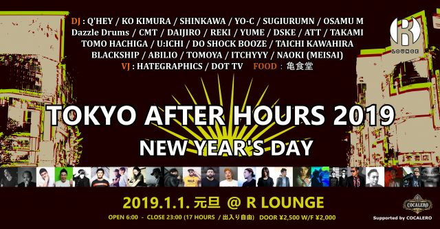 TOKYO AFTER HOURS 2019 -New Year's Day-