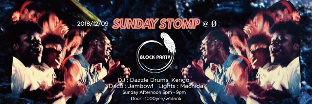 "Block Party ""Sunday Stomp"""
