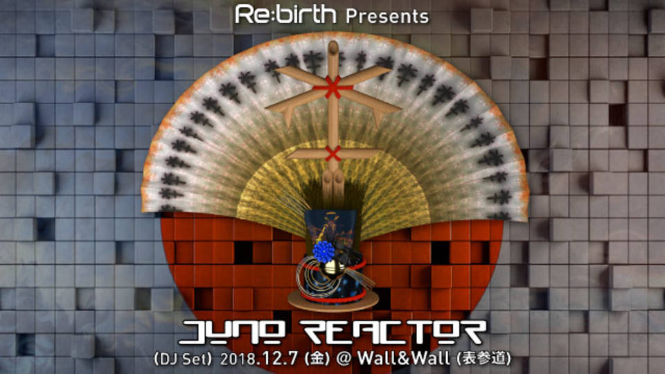 Juno Reactor by Re:birth