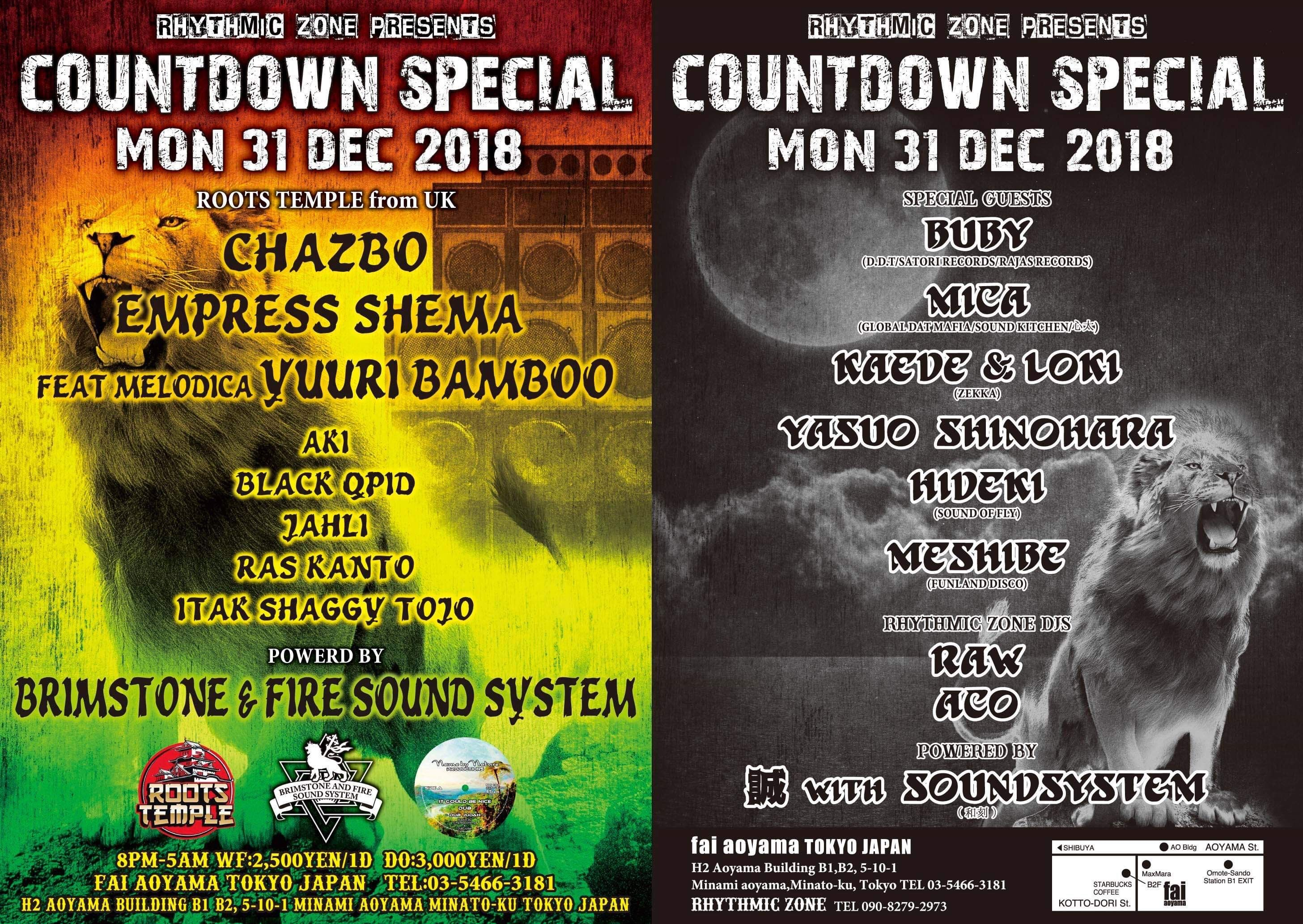 RHYTHMIC ZONE PRESENTS COUNTDOWN SPECIAL