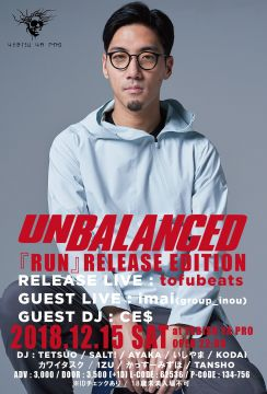 unBALANCED『RUN』RELEASE EDITION