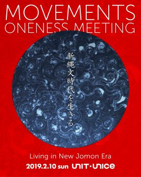 Oneness Meeting 2019