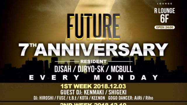 FUTURE 7TH ANNIVERSARY MONTH (6F)