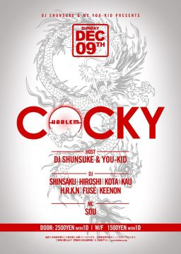 DJ SHUNSUKE & MC YOU-KID PRESENTS COCKY