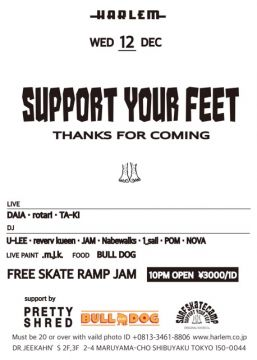 SUPPORT YOUR FEET