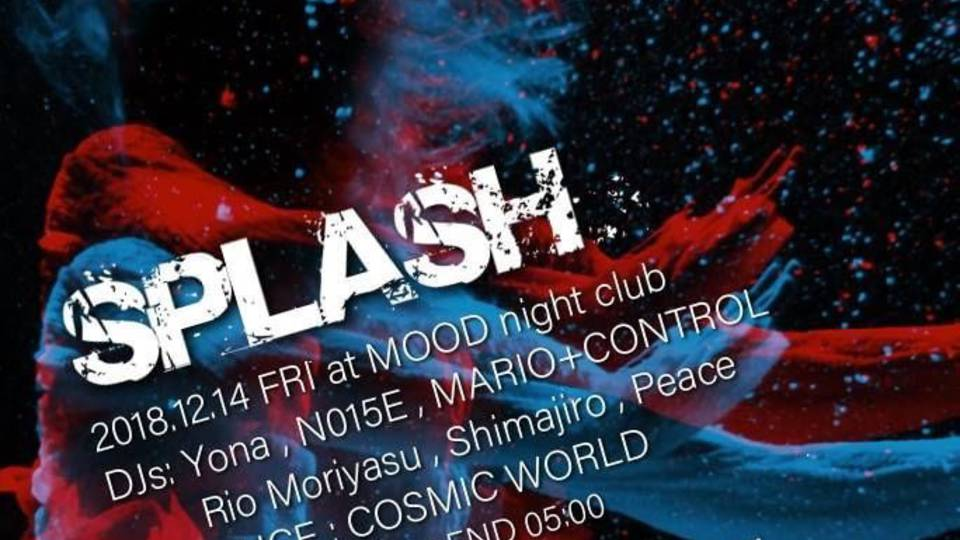SPLASH at Mood Nightclub